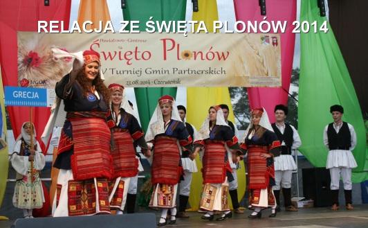 Dożynki powiatowo-gminne wCzerwieńsku